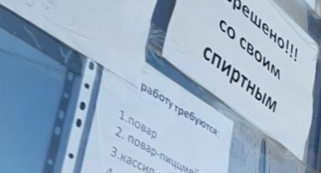 Разгар бархатного сезона: впечатляющие фото из Крыма
