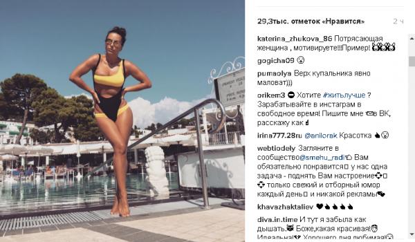 Ани Лорак показала прелестную фигуру в уникальном купальнике
