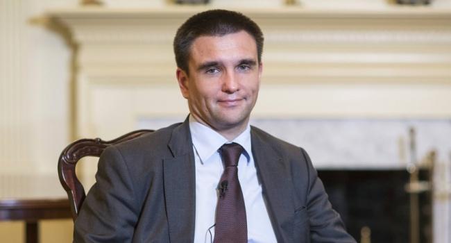 Министр иностранных дел Украины