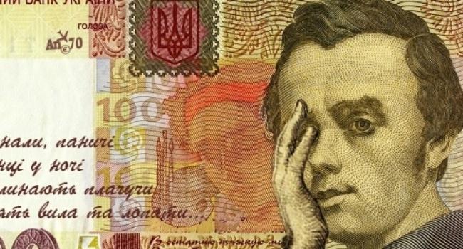 Государственный долг Украины уменьшился