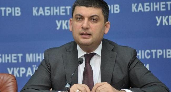 Руководство Украины внесет впарламент проект бюджета-2017 на текущей неделе