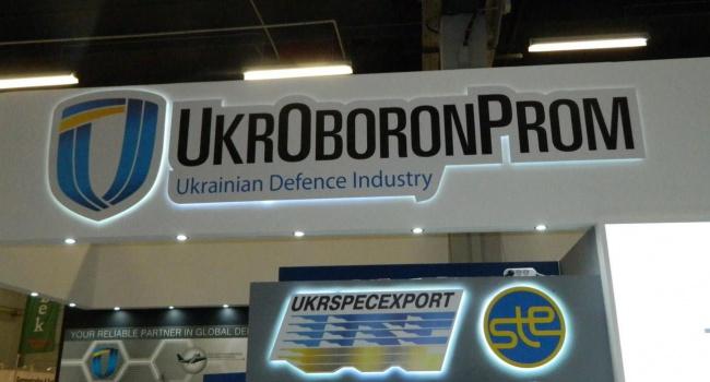 В «Укроборонпроме» назвали сумму, сэкономленную нагосзакупках ссамого начала года