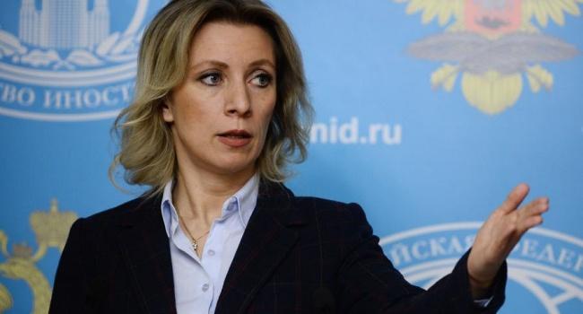 Захарова: Украина претендует на часть территории РФ