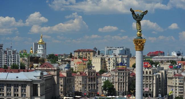Fitch снизил рейтинг украинской столицы додефолтного