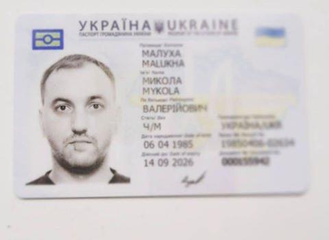 Россиянин похвалился получением украинского гражданства – пользователи ликуют