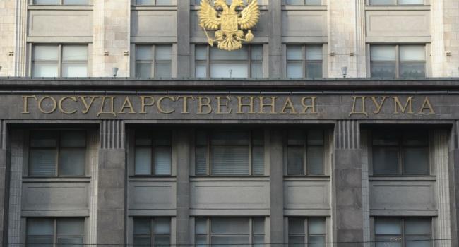 Шевцова: из-за новой Госдумы Кремль окажется на дне