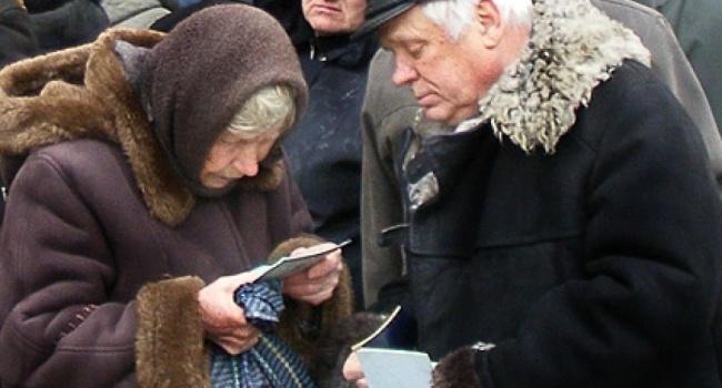 Пенсионный фонд объявил опрекращении выплаты пенсий Азарову