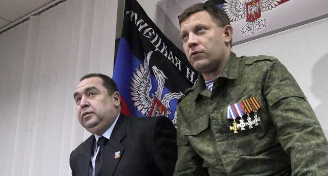 СБУ задержала очередного боевика «ДНР»