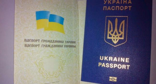 НаДонетчине злоумышленники нелегально оформили неменее 2-х тыс. паспортов жителям захваченных территорий