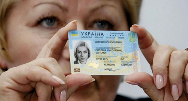 ВУкраинском государстве стартовала выдача внутренних биометрических паспортов