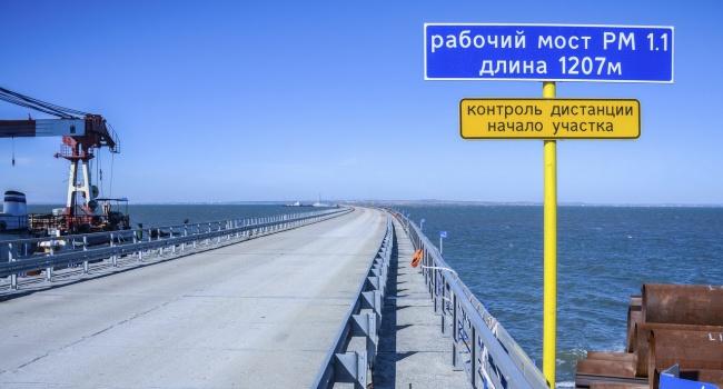 Минкульт заказал фильм оКерченском мосте за3 млн руб.
