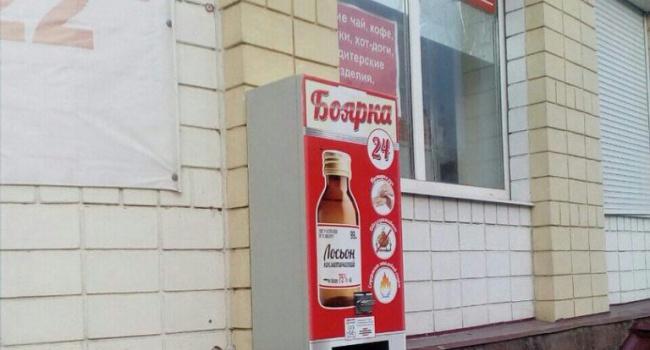 Російський прогрес: Настоянку глоду почали продавати в автоматах