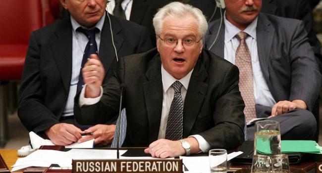 Мережа вибухнула хвилею гніву через блокування Росією резолюції ООН щодо Сирії