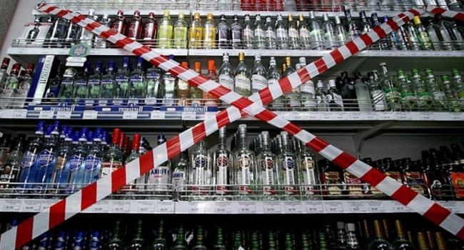 УКиєві набула чинності заборона напродаж алкоголю вночі