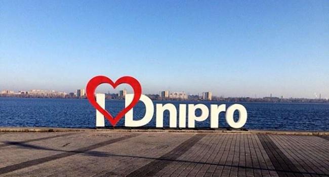Конституційний суд відмовив «Опоблоку» уповерненні Дніпру старої назви