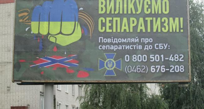 СБУ задержала сепаратиста, сотрудничающего с ФСБ (Видео)