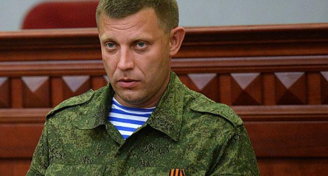 УШтабі АТО спростували фейк ватажка «ДНР» про збитий вертоліт