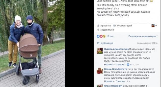 В сети появился первый снимок Бьорндалена и Домрачевой с дочерью