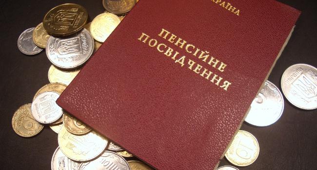 Гройсман объявил о«дыре» вПенсионном фонде