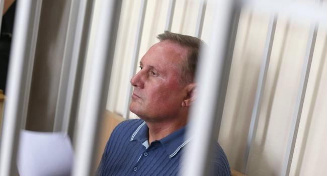 Єфремова залишили під арештом до24 листопада