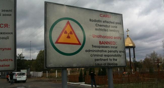 Поляки созадут вУкраинском государстве виртуальный музей Чернобыля