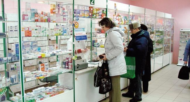 Гройсман лекарства в Украине в несколько раз дороже чем в Европе