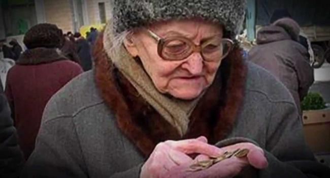Военный пенсионер получение новой пенсии