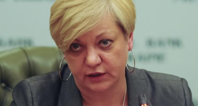 Гонтарева: Долг владельца банка «Михайловский» составляет 23 млрд грн