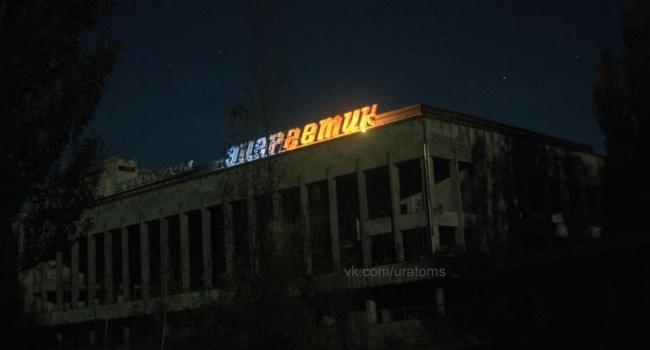 Сталкеры подсветили вывескуДК «Энергетик» взаброшенной Припяти