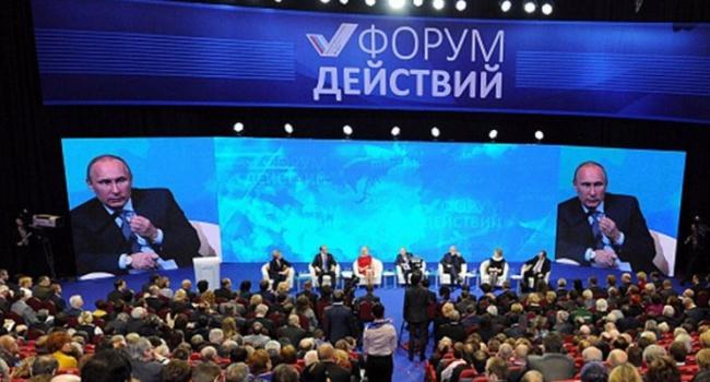Путин: вКрыму необходимо сделать серьезные базы для реабилитации людей сограниченными возможностями