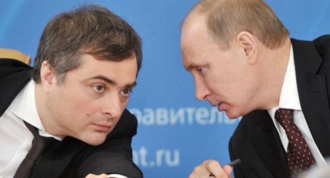 «Дорогой наемник Путина». Сурков наделал много правонарушений вгосударстве Украина - политолог