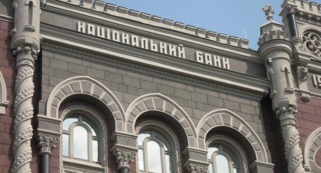 НБУ отменил регистрацию банками операций клиентов всистеме «ВалКли»
