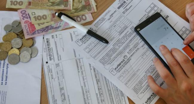 В Украине начнут сокращать размер субсидий