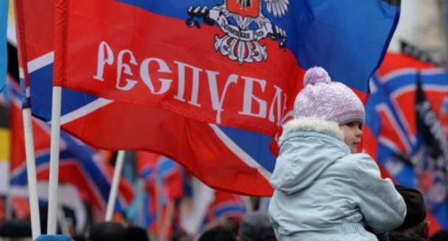 Журналист: в «ДНР» назревают новые финансовые проблемы