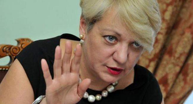 В8 раз больше: Гонтарева замахнулась нановые транши МВФ