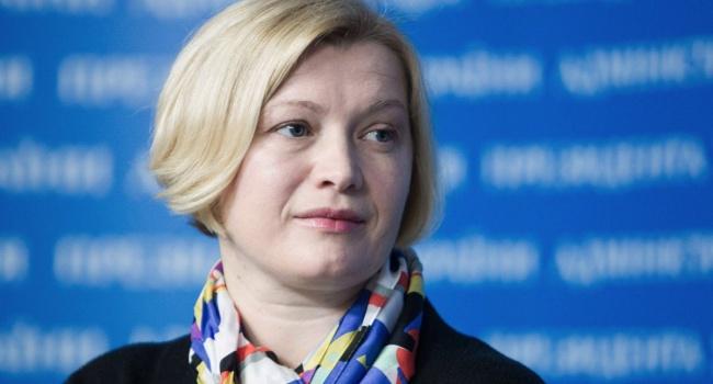 Геращенко выступает замониторинг артистов, нелегально посещавших Крым