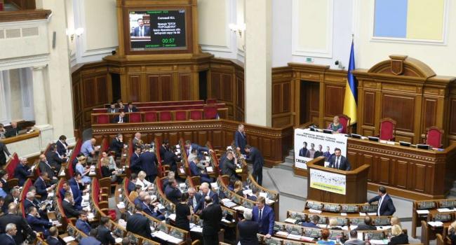ВРаде создали «э-платформу» для обсуждения законопроектов