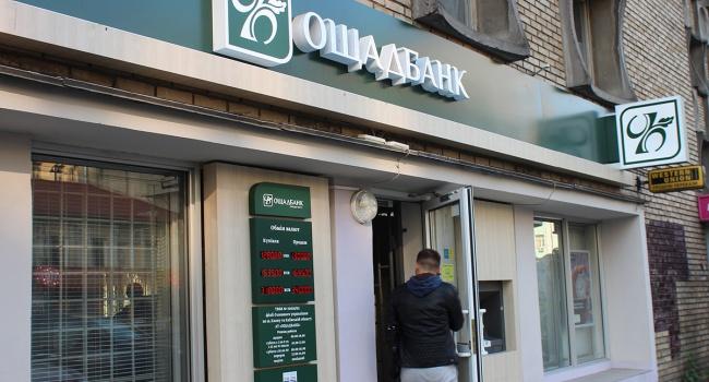 Государственный «Ощадбанк» вводит комиссию заприем платежей покоммуналке