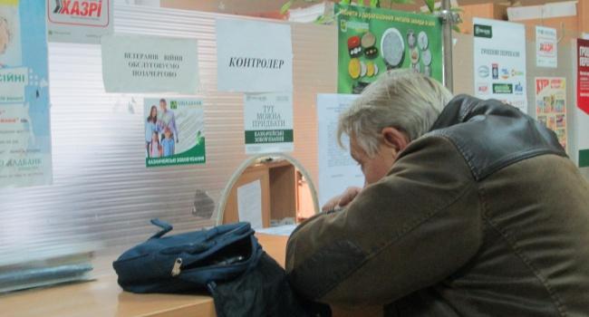 Украинцы теряют деньги набанковских комиссиях при оплате услуг ЖКХ