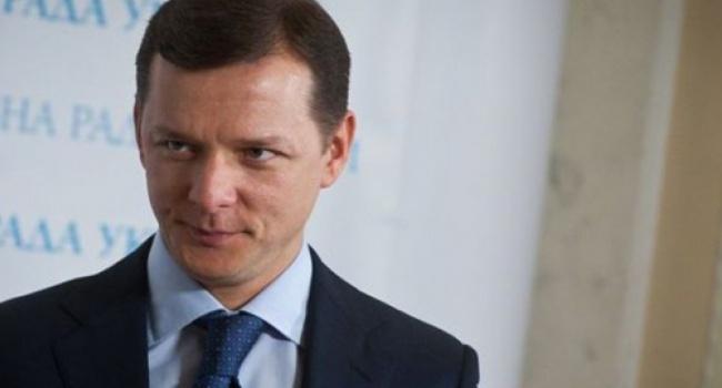 ВВерховной Раде подрались депутаты-радикалы ипомощник Медведчука