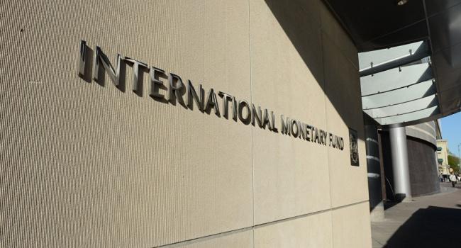 Миссия МВФ завершила работу вУкраинском государстве