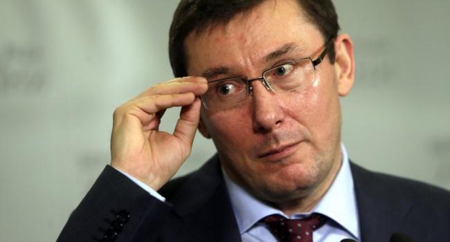 Луценко обвинил Российскую Федерацию вподготовке терактов вгосударстве Украина