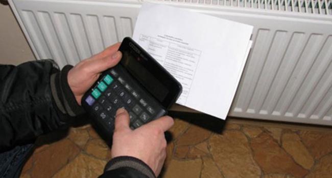 Киевляне испытали шок после получения квитанций за отопление