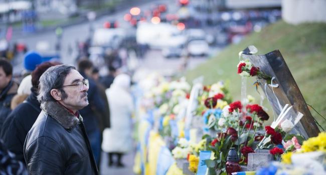 ВУкраинском государстве отмечают День достоинства исвободы