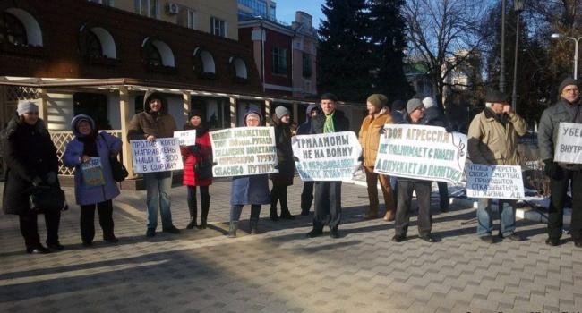Граждане Воронежа вышли намитинг против действий В. Путина вСирии