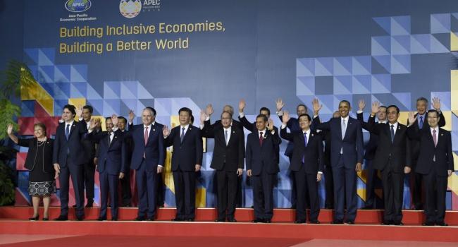 Саммит Азиатско-Тихоокеанского экономического сотрудничества: итоги