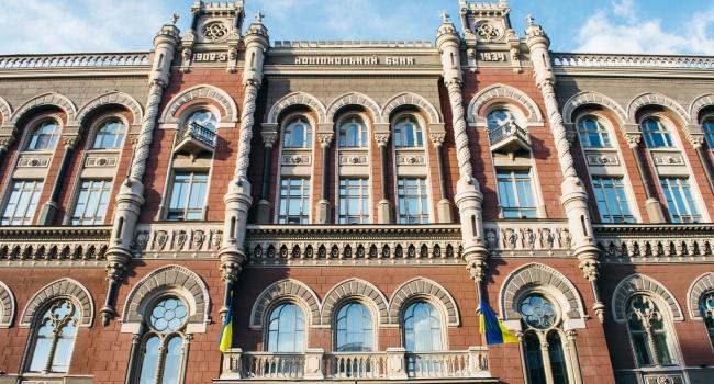 НБУ: Немецко-Украинский фонд инвестирует вукраинский бизнес 18млневро