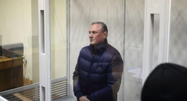 Ефремову продлили арест: экс-регионал объявил оботказе от юристов