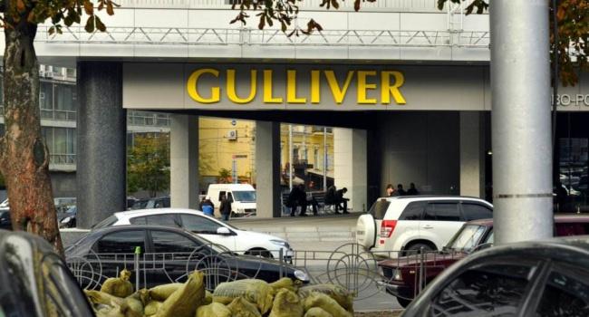 УСБУ пояснили, чому заблокували бізнес-центр Gulliver уКиєві