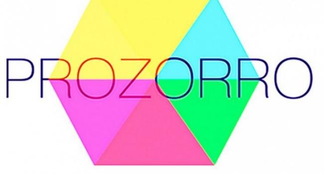 Украина сэкономила 7 млрд благодаря «ProZorro»— замглавы Минэкономики